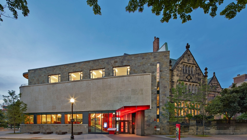 Boston University Admissions Reception Center